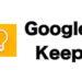 全てのデバイスで連携可能!!メモ&タスク管理はgoogle keep(グーグルキープ)が最強!!